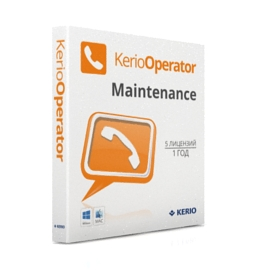 Kerio Operator Standard MAINTENANCE Additional 5 users MAINTENANCE