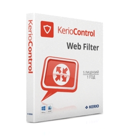 Kerio Control Standard License Web Filter Extension, Additional 5 users License