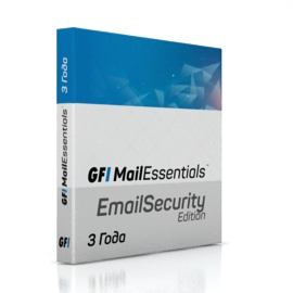 GFI MailEssentials - EmailSecurity Edition на 3 года